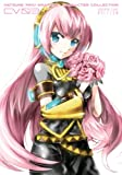 Hatsune Miku Graphics: Character Collection CV03 - Megurine Luka Edition