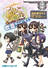 艦隊これくしょん -艦これ- 4コマコミック 吹雪、がんばります!(2) (ファミ通クリアコミックス)