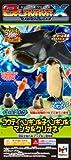 ジュース合成 グミックス ワンダーラボ FILE.06 コウテイペンギン&子ペンギン&マンタ&クリオネ