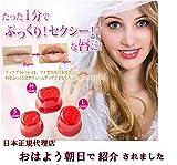 Fullips Lip enhancers・フルリップス リップ エンハンサー【正規代理店】 (ミディアム(楕円形))