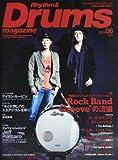 Rhythm & Drums magazine (リズム アンド ドラムマガジン) 2014年 06月号 [雑誌]