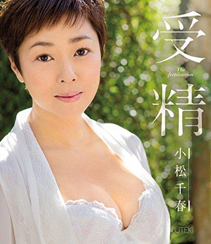 受精 小松千春 (ブルーレイディスク) MUTEKI [Blu-ray][アダルト]