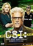 CSI:科学捜査班 シーズン15 ザ・ファイナル コンプリートDVD BOX-1[DVD]