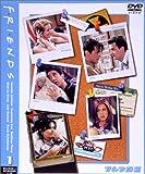 フレンズ III — サード・シーズン DVDセット vol.1(DISC1-3)