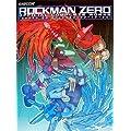 ロックマン ゼロ オフィシャルコンプリートワークス