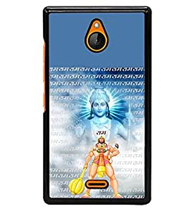Fuson Premium Jai Sri Ram Metal Printed with Hard Plastic Back Case Cover for Nokia X2