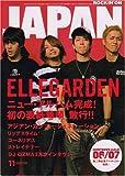ROCKIN'ON JAPAN (ロッキング・オン・ジャパン) 2006年 11月号 [雑誌]