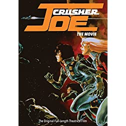 Crusher Joe The Movie