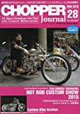 CHOPPER Journal(����åѡ����㡼�ʥ�) 2016ǯ 03 ��� [����]