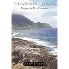Travels in Taiwan