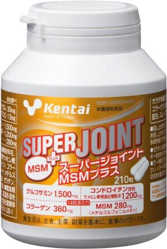 健康体力 SPジョイントMSMプラス 210粒