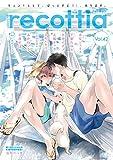 B's-LOVEY recottia Vol.42<B's-LOVEY recottia> (B's-LOVEY COMICS)
