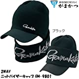がまかつ(Gamakatsu) 2WAY ニットバイザーキャップ GM-9801 ブラック L