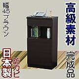 家具工場直販 高級素材(デルナチュレ化粧合板) 完成品 TEL台 (幅45/ブラウン) 日本製 FAX台 電話台 家具ファクトリー