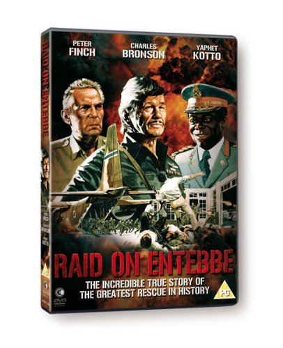 raid-on-entebbe-dvd-1976