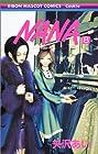 NANA 第8巻 2003年05月15日発売