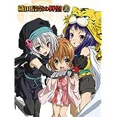 織田信奈の野望 3(Blu-ray Disc)