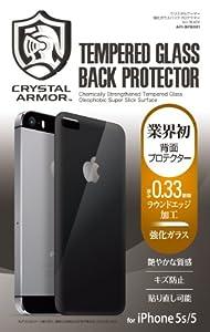 CRYSTAL ARMOR ラウンドエッジ強化ガラス バックプロテクター【ALL BLACK】