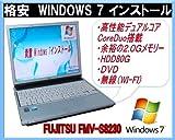 中古ノートパソコン 互換OFFICE インストール すぐ使えます。富士通S8230 格安WINDWOS7 デュアルコアCoreDuo 1.66G 使いやすい軽量13インチ薄型 DVD鑑賞 メモリ2.0G(選択) 無線(WI-FI)【中古】