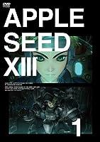 アップルシードXIII vol.1 [DVD]