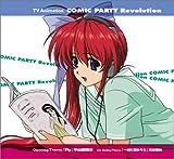 TVアニメーション『こみっくパーティー Revolution』 オープニングテーマ「Fly」