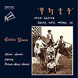 Ethio Jazz [180 Gram Vinyl]