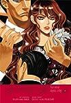 Gossip Girl: The Manga, Vol. 3: For Y...