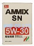 DAIHATSU/ダイハツ純正 エンジンオイル AMMIX/アミックス API:SN SAE:5W-30 4L 純正品番:08701-K9023
