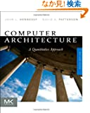 Computer Architecture, Fifth Edition: A Quantitative Approach (The Morgan Kaufmann Series in Computer Architecture and Des...