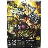 B2サイズ 販促 ポスター 【非売品】 ドラゴンズクラウン