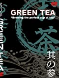 �Β��̂����DVD GREEN TEA (��E�p/NTSC��) How to make green tea DVD (Eng/JPN.Bilingual)