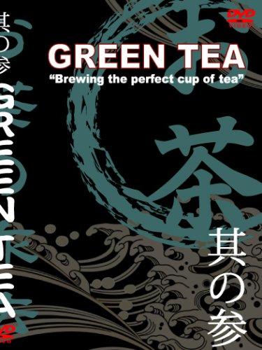 Green Tea How To Make Tasty Green Tea