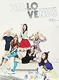 Hello Venus 2nd Mini Album - 今日は何する?韓国盤)