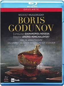 Boris Godunov [Blu-ray]
