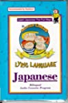 Lyric Language Japanese: Cassette, Ly...