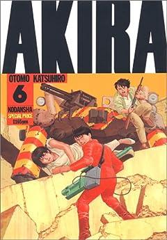 AKIRAの最新刊