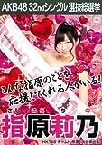 AKB48 公式生写真 32ndシングル 選抜総選挙 さよな ...