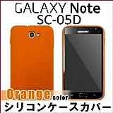GALAXY Note SC-05D: シリコン カバー ケース : オレンジ / ギャラクシー ノート galaxynote sc05d