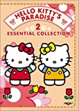 echange, troc Hello Kitty's Paradise 2 [Import USA Zone 1]