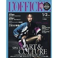 L'OFFICIEL Japan 表紙画像