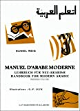 img - for Manuel d'arabe moderne t1 v1 book / textbook / text book