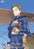 アリソンとリリア 第II巻 [DVD]