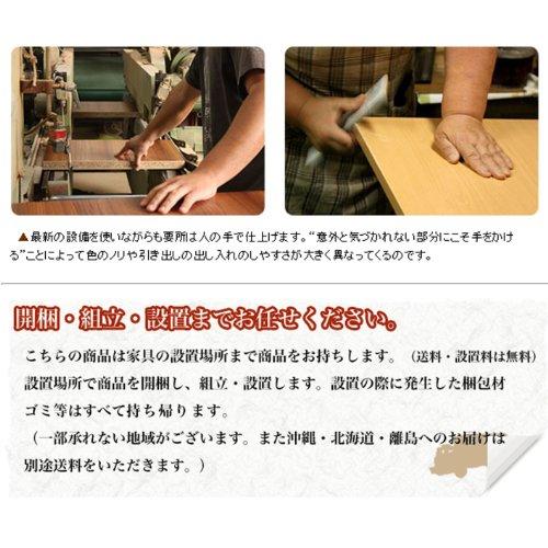 天然木 無垢材 デスク 自然オイル塗装 北欧デスク ホワイトオーク 学習机(ナチュラル)