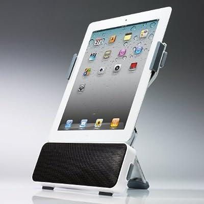 Portable iPad Speaker Docking Station by Brookstone