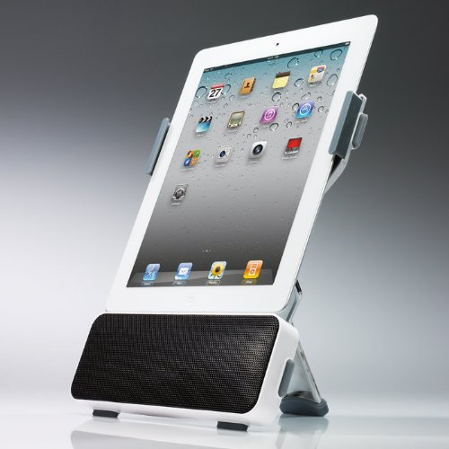Portable iPad Speaker Docking Station