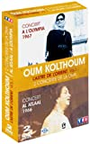 echange, troc Coffret Oum Kalsoum 2 DVD - Vol.1 : Al Atlal, ce qui reste de nous (1966) / A L'Olympia (1967)