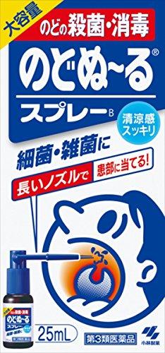 【第3類医薬品】のどぬ~~るスプレー大容量 25mL