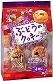 三立製菓 ぶどうのクッキー 14個×8袋