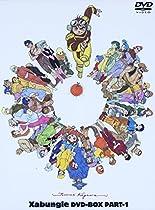 「戦闘メカ ザブングル」 DVD-BOX PART-1