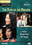 The Year of the Dragon (Broadway Thea...